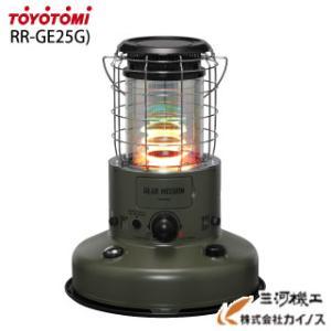 RR-GE25(G) トヨトミ RR-GE25G オリーブ 石油ストーブ 新品 TOYOTOMI 木...