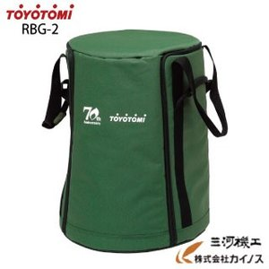 特長 ●収納時のカバーとしてご使用できます ●持ち運びやすい取っ手付き  仕様 ●適合機種:RB型、...