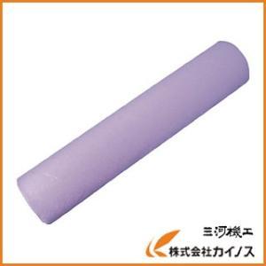 【仕様】 全長(mm):230 毛丈(mm):3〜5(短毛タイプ) 品名:ブリストルローラー 質量(...