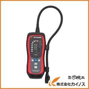 【仕様】 幅(mm):95 奥行(mm):48 高さ(mm):190 対応冷媒:R410A、R407...
