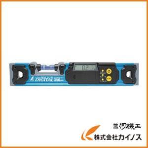 シンワ ブルーレベルデジタル 350mm 76343