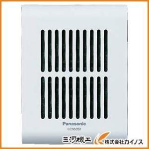 Panasonic メロディサイン子器(増設スピーカー) EC95352