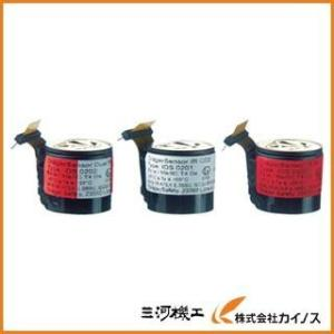 【送料無料】 Drager 赤外線式センサー 二酸化炭素(測定対象ガス:二酸化炭素) 6812190