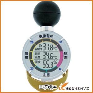 TANITA 黒球式熱中症指数計 熱中アラーム TT−562−GD TT-562-GD
