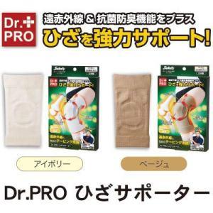 Dr.PRO ひざサポーター(ロコモ対策歩行をサポートするひざ用サポーター) mikys