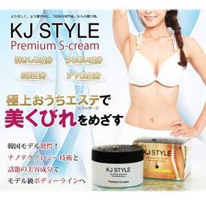 KJ STYLE Premium S-cream(ウエスト用マッサージクリーム)韓国コスメ