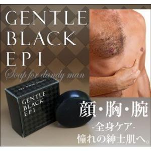 男性用石鹸 ジェントルブラックエピ(パパイン酵素配合)|mikys