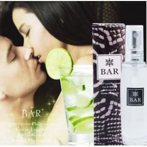 BARバー(男性用フェロモン香水)|mikys