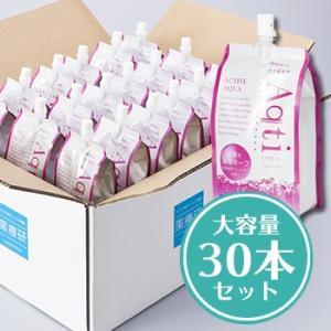ナノ水素水 Aquti(アクティ)550ml 1ケース30本
