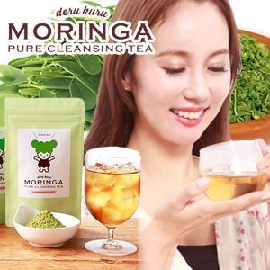 モリンガ配合ダイエット茶 デルクルモリンガ