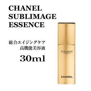 CHANEL シャネル サブリマージュ レサンス 30ml