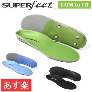 Superfeet(スーパーフィート)  スーパーフィートインソールは、1964年に設立されたノース...