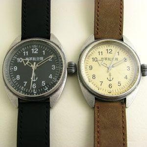 時計 帝国海軍時計・海軍航空隊 アンティーク腕時計(レプリカ) シンプル文字盤タイプ TO-698|miles