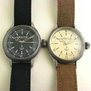 時計 帝国海軍時計・海軍航空隊 アンティーク腕時計(レプリカ) シンプル文字盤タイプ TO-699 miles