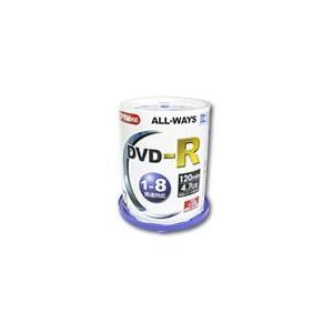 ALLWAYS(オールウェイズ)製DVD-R(100枚入り/8倍速/CPRM対応)メディア【ACP8X100PW】|milford