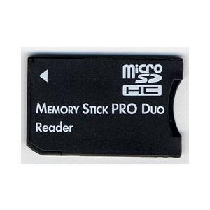 メモリースティック ProDuo変換アダプタ+microSDHC_4GBセット|milford