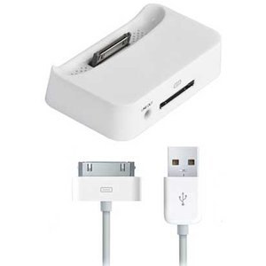 iPhone3G/3GS用ドックステーション/ホワイト 【Dock-charger-WH】 milford