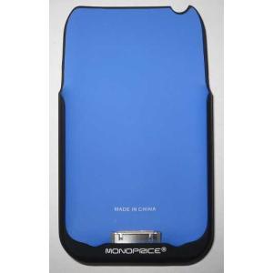 iPhone3G/3GS対応ポータブル・パワー・ステーション/1700mAh(ブルー)【IP-17B-BL】|milford