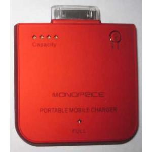 iPhone対応ポータブル・モバイル・チャージャー/1900mAh(レッド)【IP-19-RD】|milford