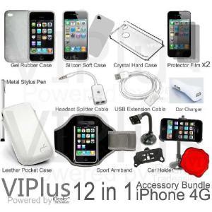 iPhone4用12in1アクセサリーセット/ホワイト【IP4-12SET2-White】 milford