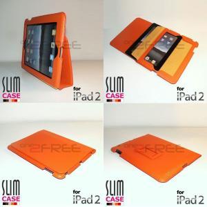 iPad2/iPad3rd用レザースリムケースカバースタンド/全6色【IPAD2-LC04】|milford|02