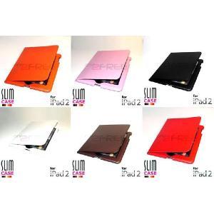 iPad2/iPad3rd用レザースリムケースカバースタンド/全6色【IPAD2-LC04】|milford|03
