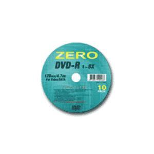 ZERO(ゼロ)製DVD-R(10枚入り/8倍速)メディア【ZDRT47-8X10PW】|milford