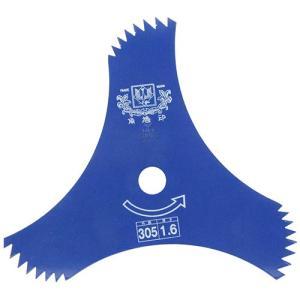 ツムラ 山林用改良3枚刃 荒目 ブルー 305mm×1.6mm×3P 1153|milimilimea64
