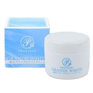 薬用グランデホワイトクリーム PROSTAGE ホワイトニングクリーム 大容量80g (1個) milimilimea64