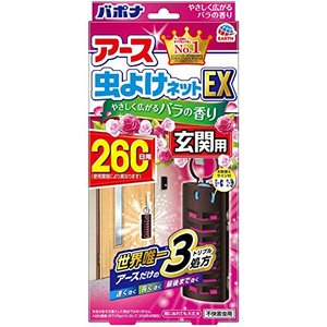 アース虫よけネットEX 玄関用 虫除けプレート [260日用 バラの香り]|milimilimea64