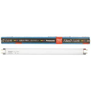 パナソニック 蛍光灯直管 10形 クール色 パルック スタータ形 1本 FL10ECWF2|milimilimea64
