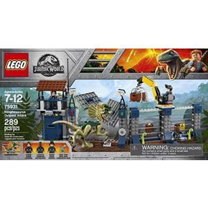LEGO ジュラシック・ワールド ディロフォサウルスの基地攻撃 75931 組み立てキット|milimilimea64