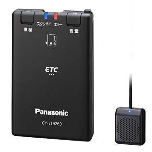 パナソニック ETC1.0 CY-ET926D アンテナ一体型? 新セキュリティ対応 音声案内タイプ|milimilimea64