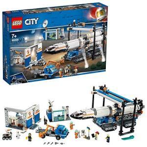 レゴ(LEGO) シティ 巨大ロケットの組み立て工場 60229 ブロック おもちゃ 男の子|milimilimea64