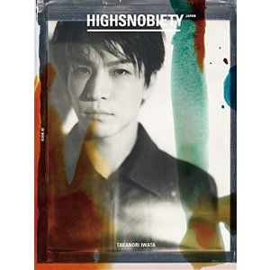 HIGHSNOBIETY JAPAN ISSUE 05 TAKANORI IWATA ([バラエティ]) HIGHSNOBIETY JAPAN|milimilimea64