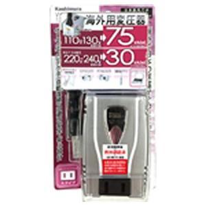 カシムラ 海外用変圧器110-130V/75VA 220-240V/30VA WT71M milimilimea64