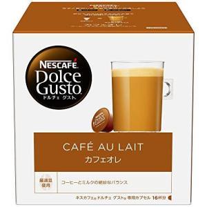 ネスカフェ NDG ドルチェグスト 専用カプセル カフェオレ 16杯分×1箱 milimilimea64