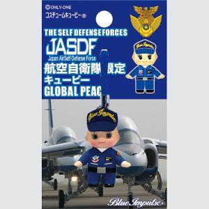 (ネコポス対応)航空自衛隊限定キューピー ブルーインパルス 整備服 ストラップ|militant