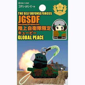 (ネコポス対応)陸上自衛隊QP 10式戦車キューピーストラップ (ブリスターパック)|militant