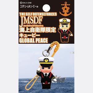 (ネコポス対応)海上自衛隊QP 艦長(冬) 敬礼キューピーストラップ (ブリスターパック)|militant