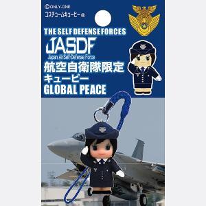 (ネコポス対応)航空自衛隊QP 女性制服 敬礼キューピーストラップ (ブリスターパック)|militant