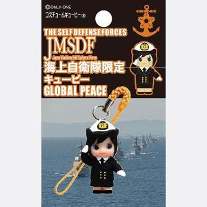 (ネコポス対応)海上自衛隊QP 女性制服(冬) 敬礼キューピーストラップ (ブリスターパック)|militant