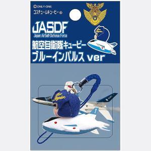 航空自衛隊QP ブルーインパルス 飛行機型キューピーストラップ (ブリスターパック)|militant