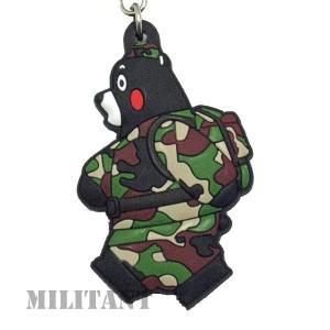 (ネコポス対応)迷彩行軍くまもん ストラップ|militant