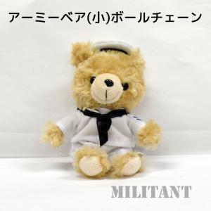 セーラーベアー 海上自衛隊 JMSDF (小) militant