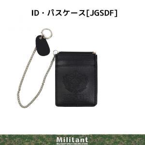 (ネコポス対応)陸自徽章型押し ID・パスケース 合皮 黒|militant