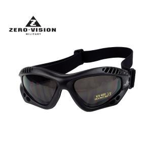 ZERO VISION ZV-101BK(スモーク) 防弾ゴーグル|militant