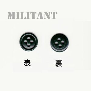 (ネコポス対応)作業服用ODボタン(小)
