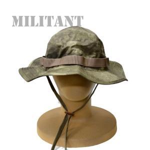 (ネコポス対応)アーミー ブーニーハット(ジャングルハット)A-TACS迷彩|militant