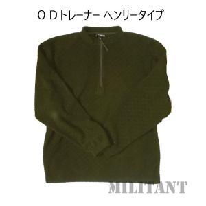 防寒 マイクロファイバーフリース トレーナー OD/オリーブ militant
